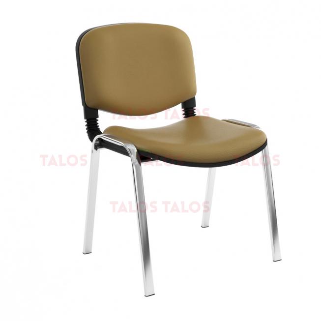 Chaise Iso Structure Chromé sans Accoudoirs