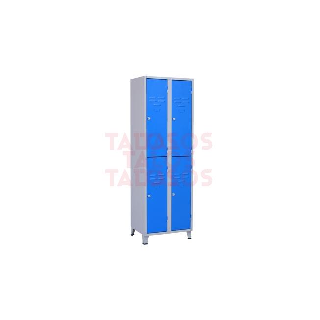 Vestiaire métallique a 4 Cases H/1850 L/600 P/450