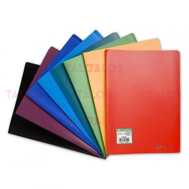 Porte documents Exacompta A4 polypropylène 60 vues couleurs assorties