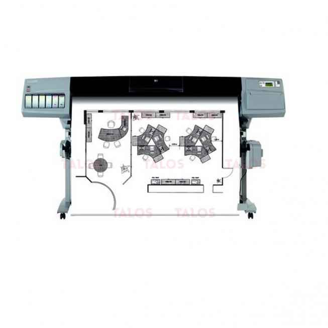 Rouleau papier traceur 90 Gr 610 x 50 m x 50 mm