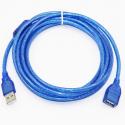 Câble d'extension USB 10m