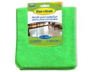 Serpilliere microfibre Dar-clean vert 50x70