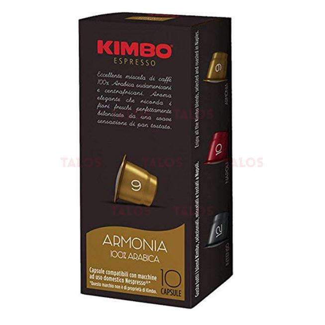 Paquet de 10 caspsules KIMBO ARMONIA compatible Nespresso