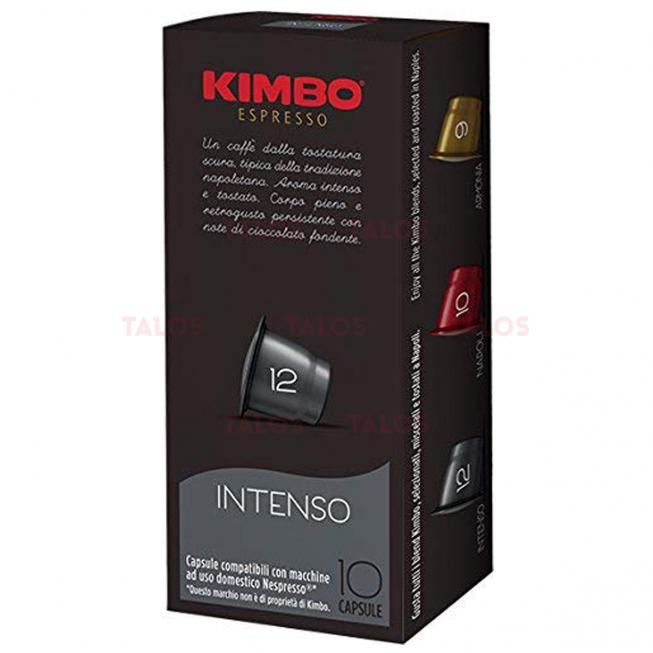 Paquet de 10 capsules kimbo intenso compatible Nespresso
