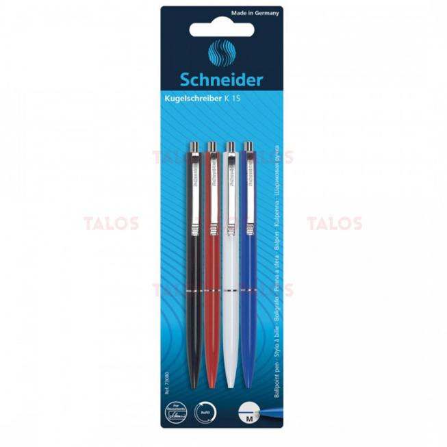 Paquet de 4 stylos à billes schneider K15 couleurs assorties